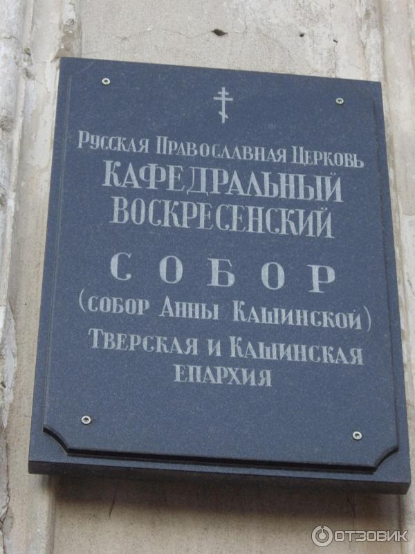 Табличка с названием