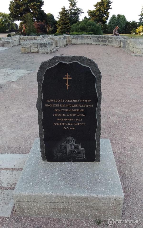 Собор Святого равноапостольного Князя Владимира Херсонес Севастополь