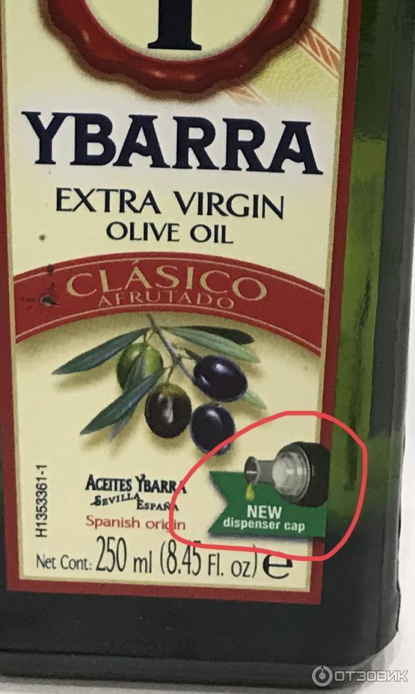 Study says, eat more olive oil