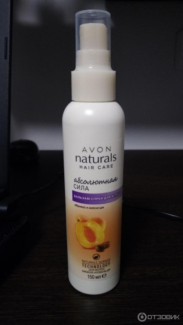 Avon naturals hair care бальзам спрей гликолевая кислота в косметике купить