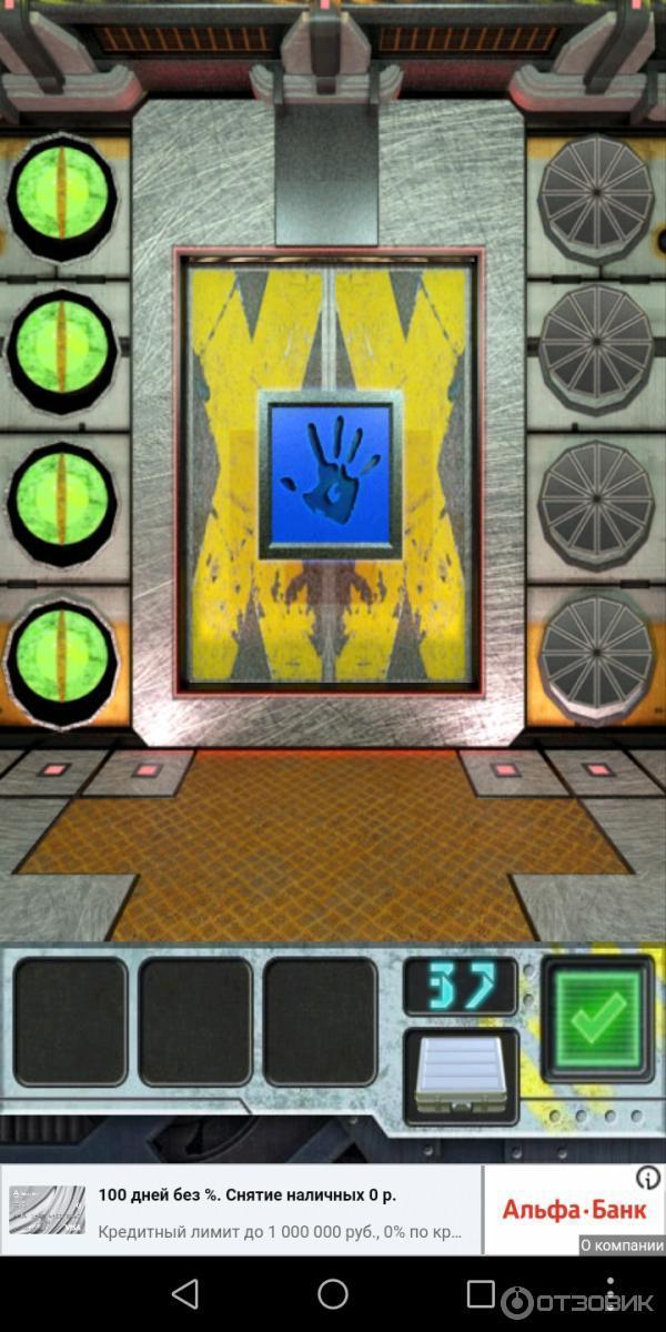 Онлайн игры бесплатно без регистрации играть сейчас игровые автоматы