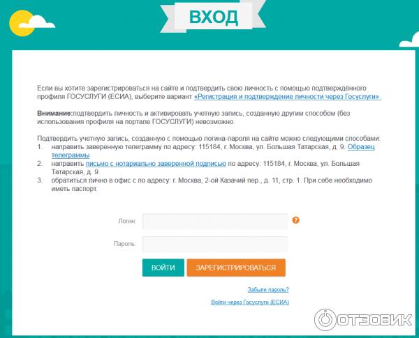 где взять кредитную историю в москве бесплатно подать заявку на займ в мфо