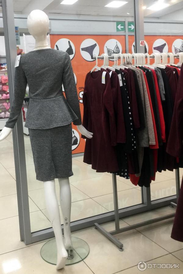Магазин Любимое Платье