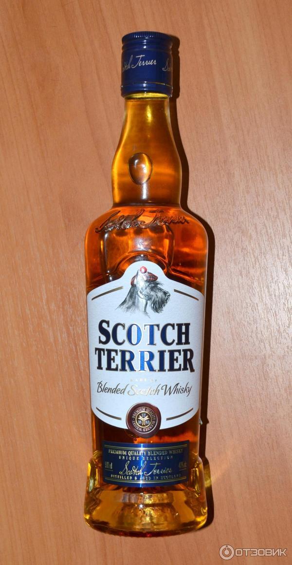 Картинка виски скотч