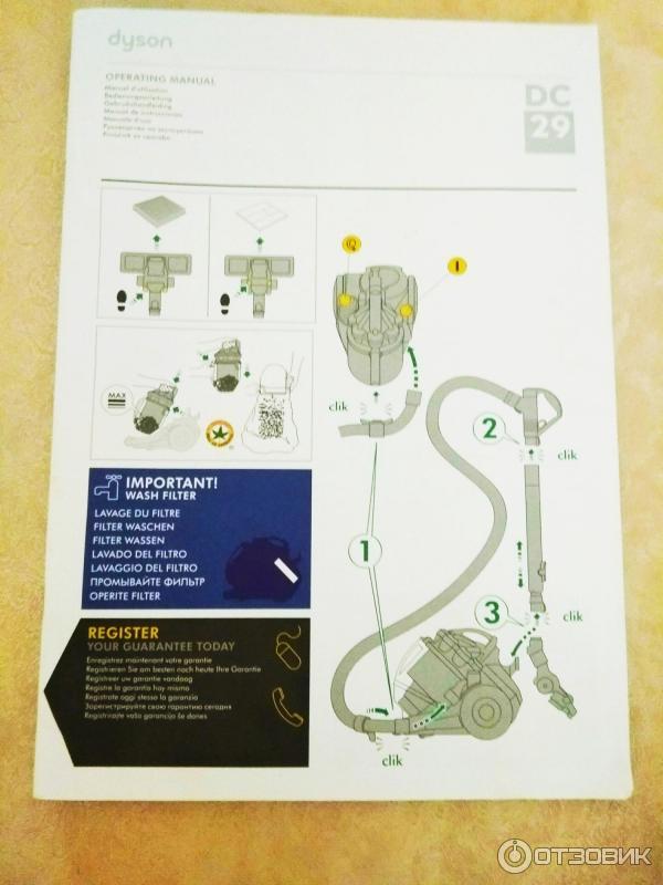 Инструкция к пылесосу дайсон 29 пылесосы дайсон беспроводные