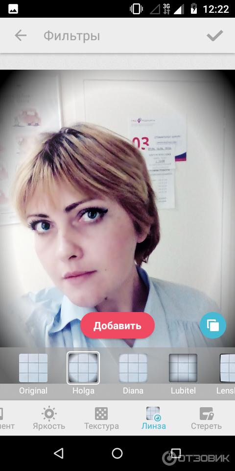 Фототипс редактирование женского портрета девочки остался