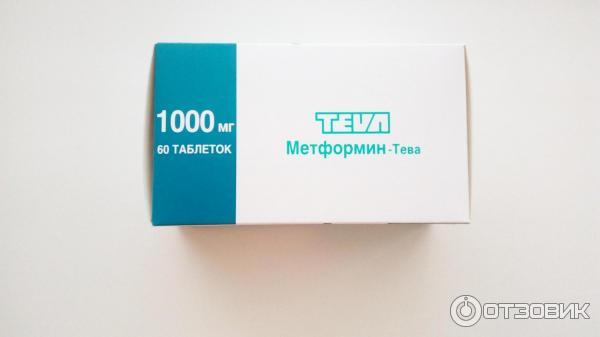 Метформин Тева 500 Для Похудения. Метформин для похудения