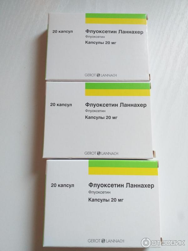 Препарат флуоксетин при похудении можно