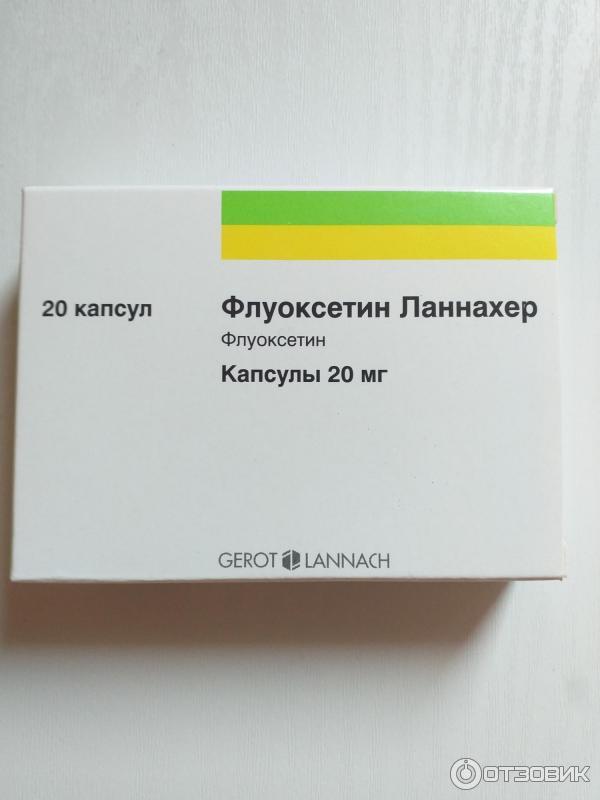 Антидепрессанты Похудения Таблетки. Стоит ли пить антидепрессанты для похудения?