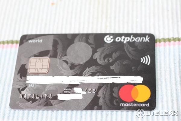 деньги онлайн кредит на карту