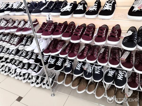 Магазин Планета Одежды И Обуви В Новокузнецке