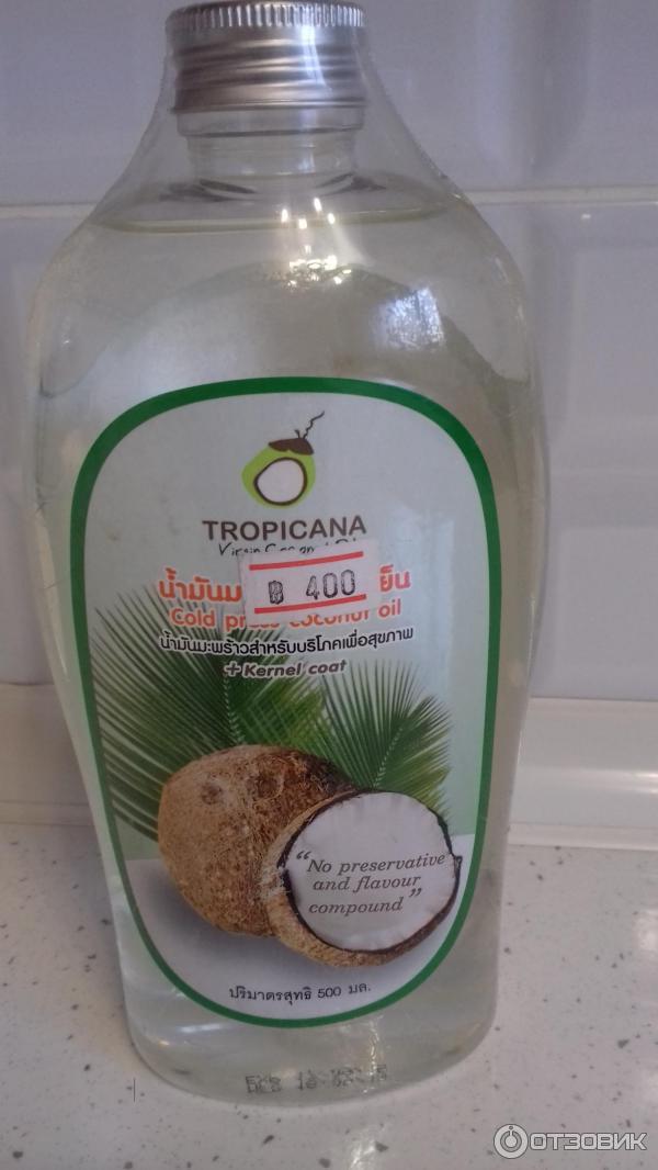 нравятся кокосовое масло фото самой бутылки из магазина последнее
