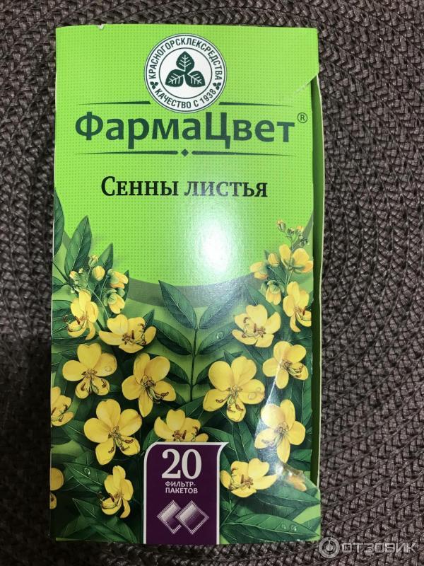 Сенна Для Похудения В Аптеке. Инструкция по применению травы сенна для похудения