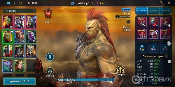 Raid Shadow Legends Гайды полезные герои