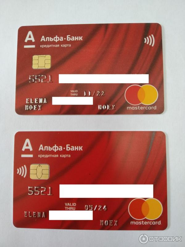 кредит наличными онлайн без справок и поручителей без залога