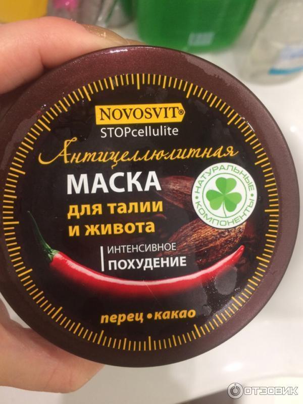 Novosvit горячий шоколад интенсивное похудение
