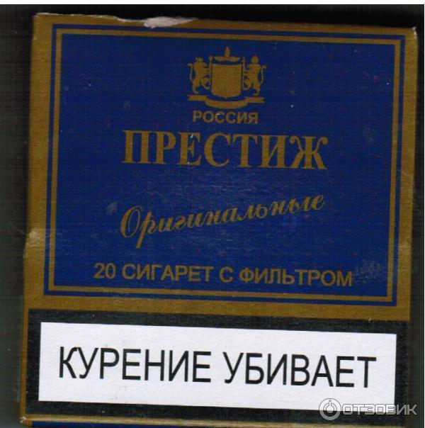 Купить сигареты ростовские где купить сигареты мелким оптом в нижнем новгороде