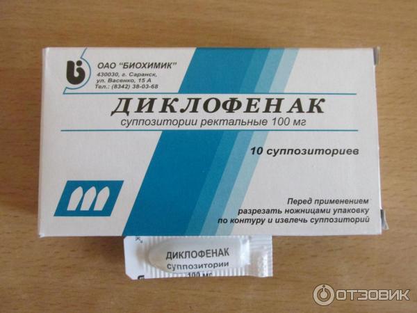 уколы диклофенак от простатита