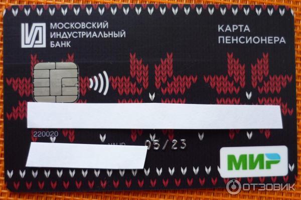 как проверить авто по гос номеру в украине бесплатно