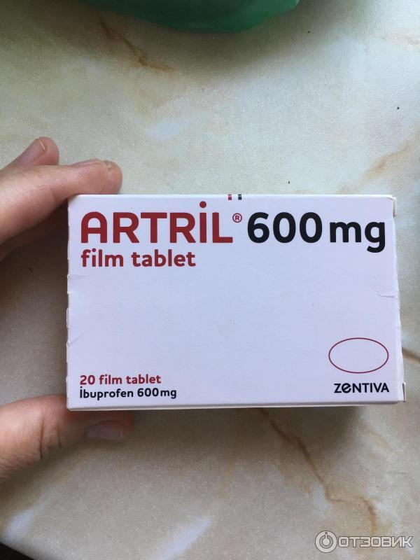 фенадиазепин инструкция по применению таблетки