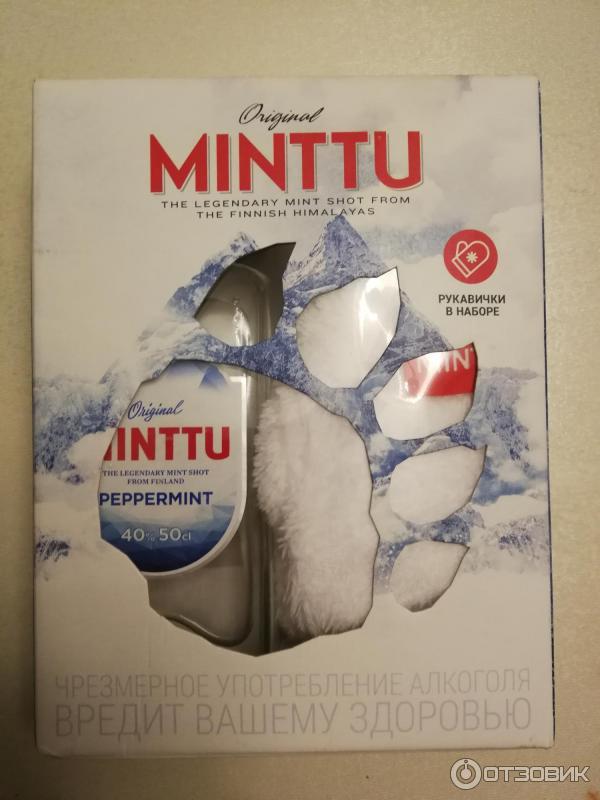 Minttu finnish porn filmography and more