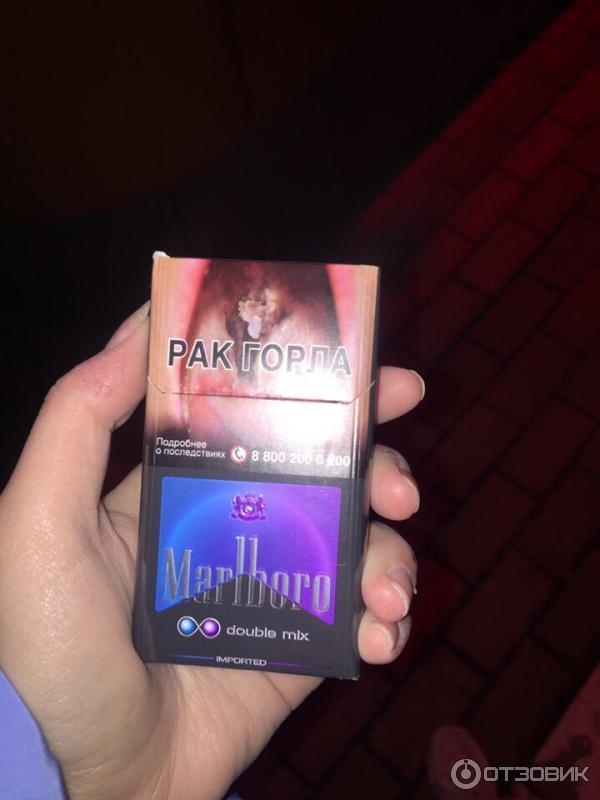 сигареты с кнопкой мальборо купить