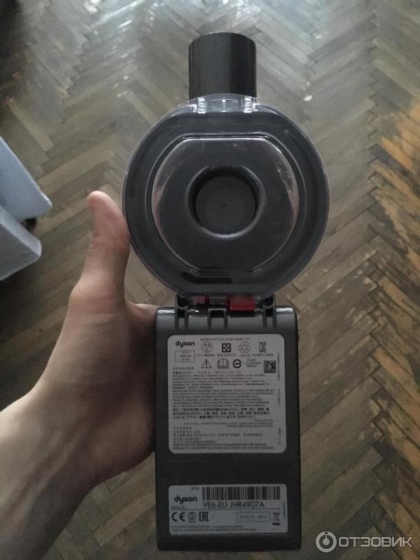 Серийный номер пылесоса дайсон пылесосы дайсон без провода