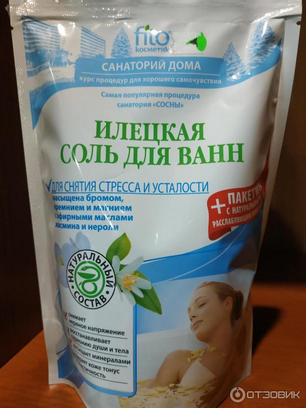 Косметика илецкой соли купить купить косметике мирра люкс