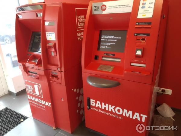 кредит по паспорту белгород