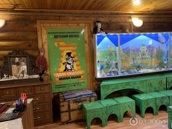 дом сказок жили были в измайлово фото зала