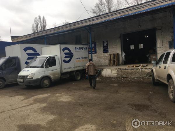 Транспортная компания энергия в волгограде официальный сайт программа для создание сайта php mysql