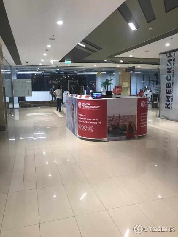 Визовый центр германии в москве официальный сайт visametric