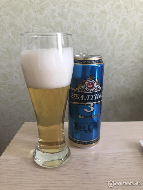 Пиво хугарден фото развитии ребенка