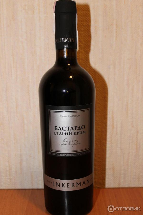 Днем, красное сухое вино инкерман картинки