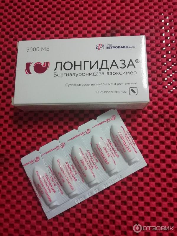 Лонгидаза отзывы простатит каким препаратом вылечить простатит