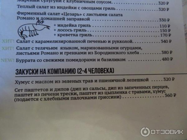 салат кафе ярославль официальный сайт