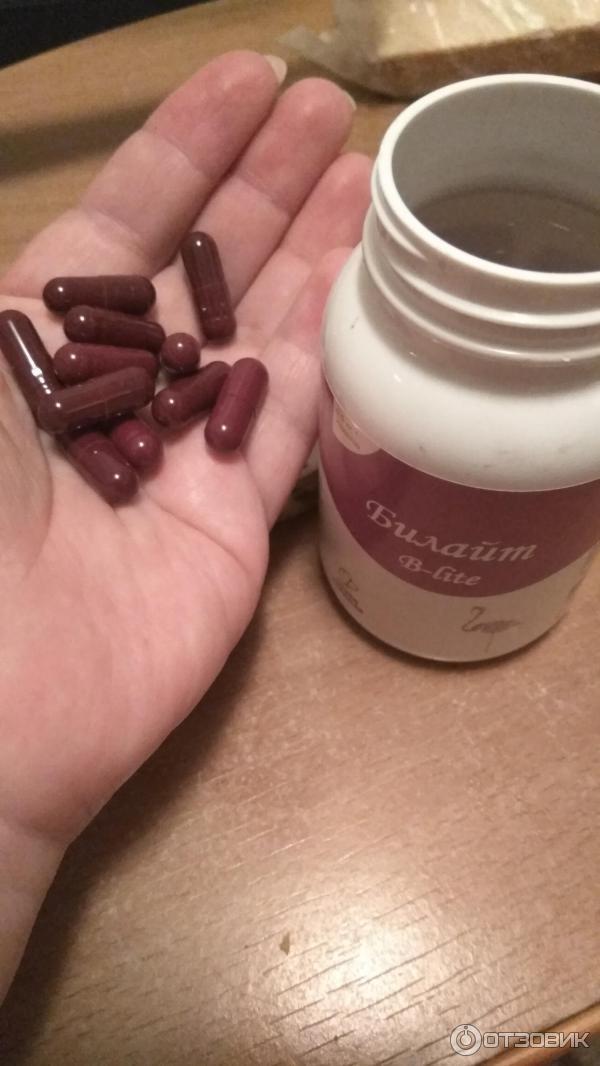 Билайн лекарство для похудения