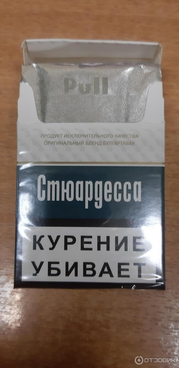 Стюардесса сигареты купить армянские сигареты купить в москве без акциза недорого
