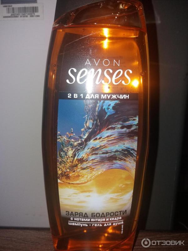 Avon senses 2 в 1 для мужчин губная помада взрыв цвета bright nectar