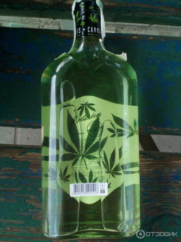 Настойка водки на конопле как выглядит росток марихуаны