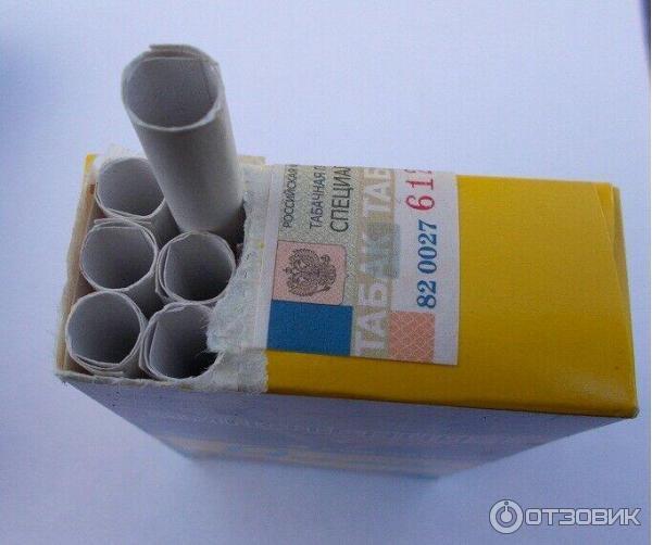 Ялта купить сигареты сигареты без акциза купить в москве с доставкой