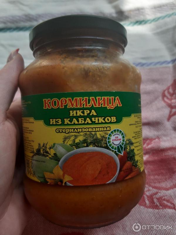 Икра Кабачковая При Диете 5.