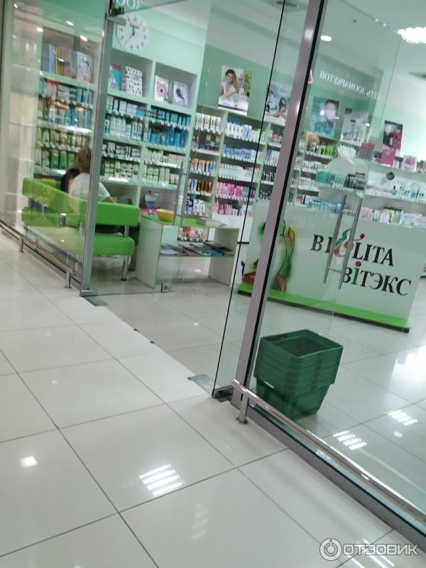 Белорусская косметика купить донецк купить виши косметику со скидкой