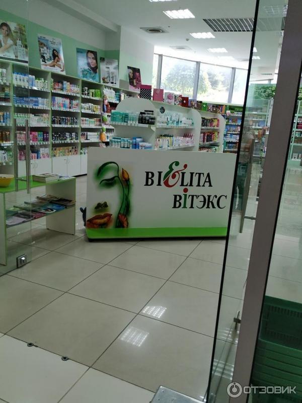 Белорусская косметика купить донецк духи avon eve