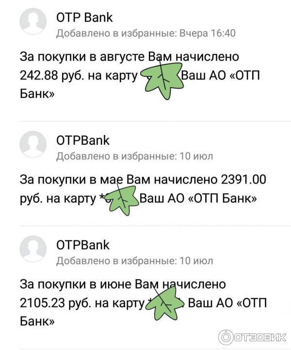 онлайн займы на киви кошелёк без карты