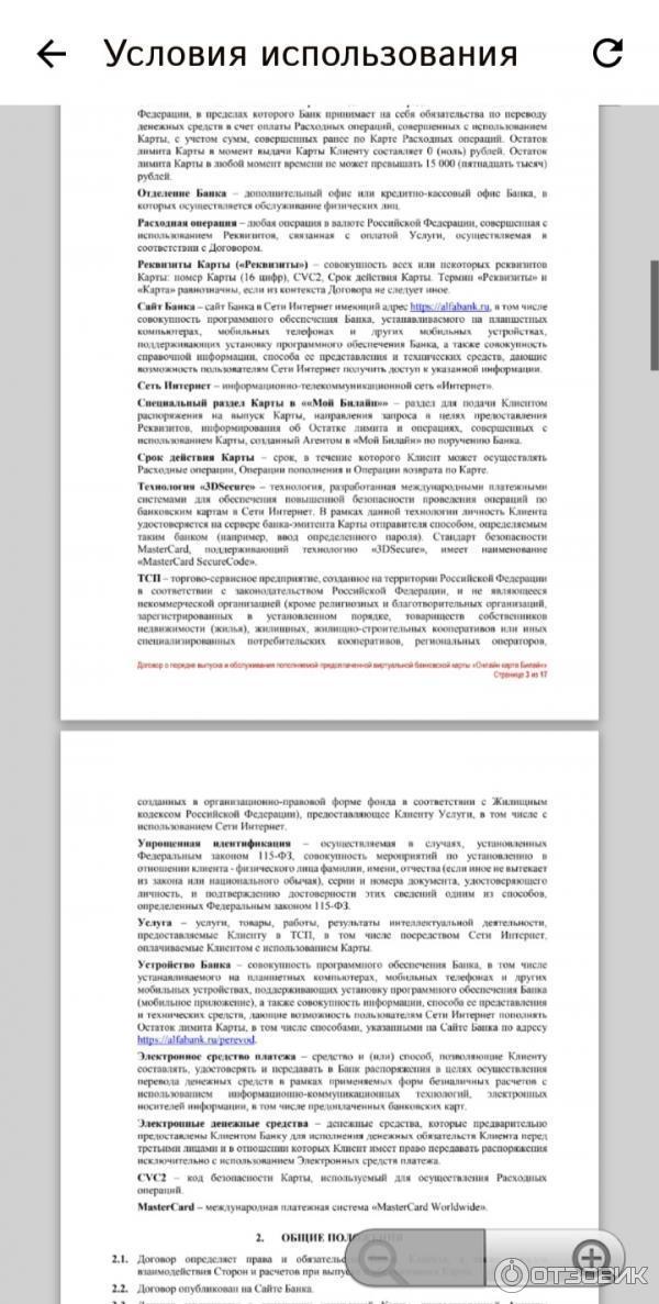 как заработать 3000000 рублей за неделю