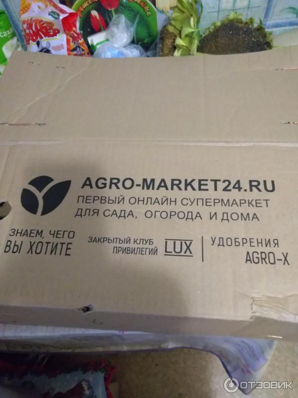 Agro Market24 Ru Интернет Магазин Отзывы