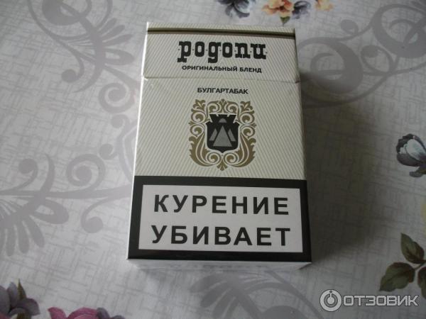 Сигареты стюардесса купить нижний новгород оборудование для сигарет для магазина купить