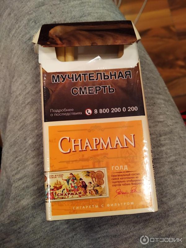 Купить сигареты chapman классик сигареты заказать московская область