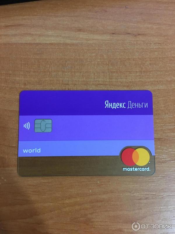 Оплатить кредит альфа банк онлайн картой